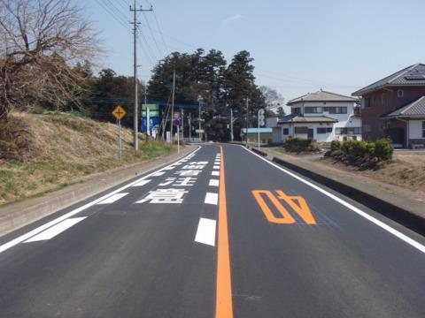前橋土木事務所長表彰②