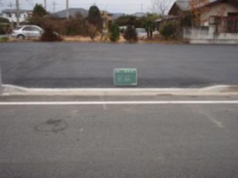 造成・駐車場舗装工事