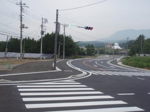 補助公共 社会資本整備(広域連携)国道353号 分割2号